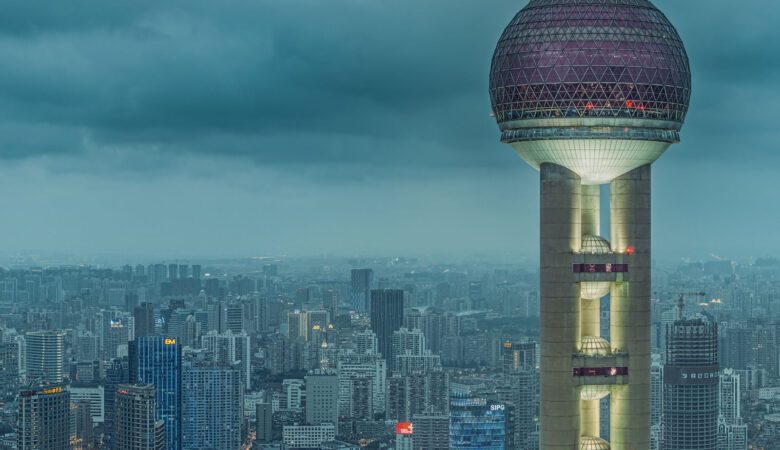 Pudong View